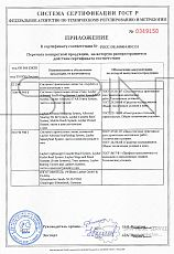 Certificate of Compliance  - Layher