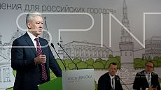 First Moscow Urban Forum
