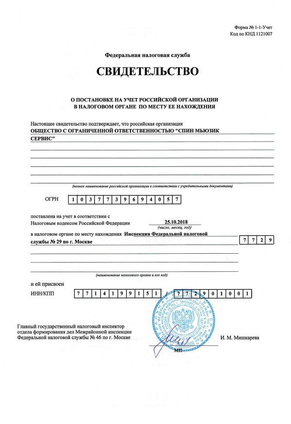 юр адрес сбербанка россии в москве какой срок истечения давности по кредиту