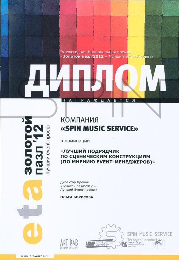 Oleg Lundstrem Orchestra Оркестр Олега Лундстрема В сочных тонах