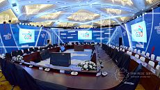 «Meeting of the Ministers of Finance of Governors of Central Banks of G20», St. Petersburg