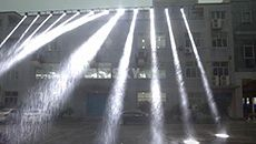 LIGHT SKY IP3000 AQUA BEAM