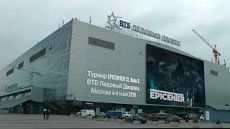 Турнир EPICENTER XL